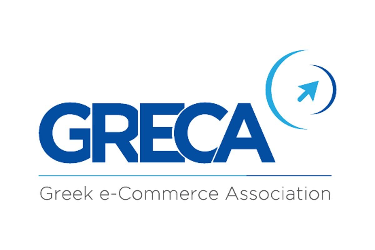 Διήμερο εκδηλώσεων με θέμα το Ηλεκτρονικό Εμπόριο