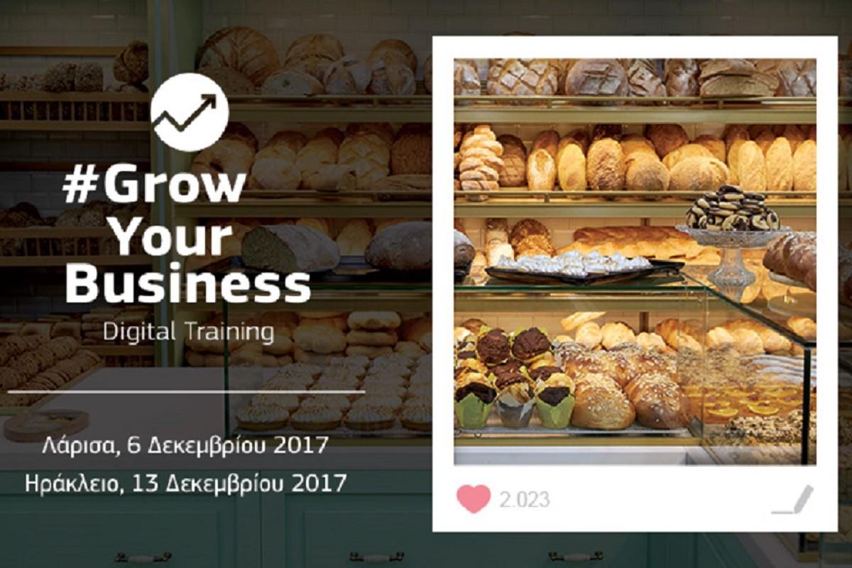 Το #GrowYourBusiness - Digital Training  ταξιδεύει στο Ηράκλειο