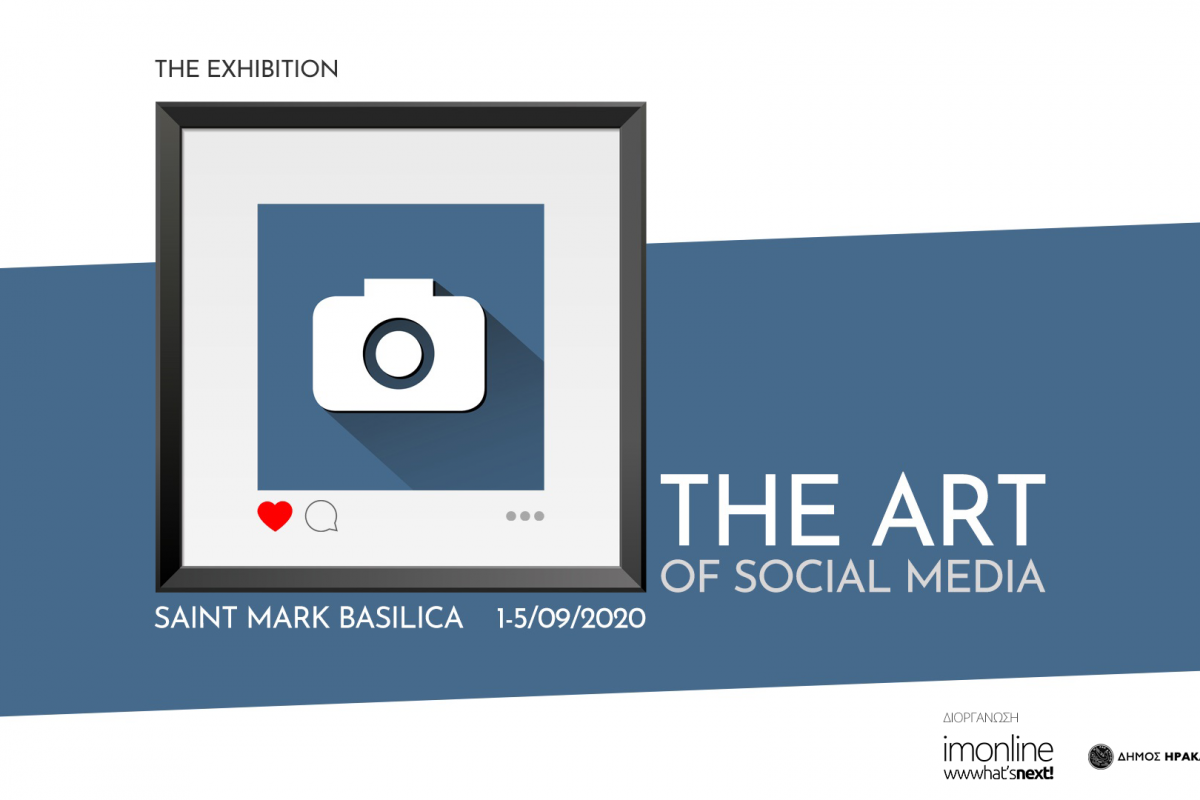 Διαγωνισμός/Έκθεση Φωτογραφίας The Art of Social Media 2020
