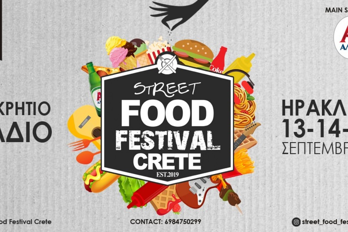 Street Food Festival Heraklion