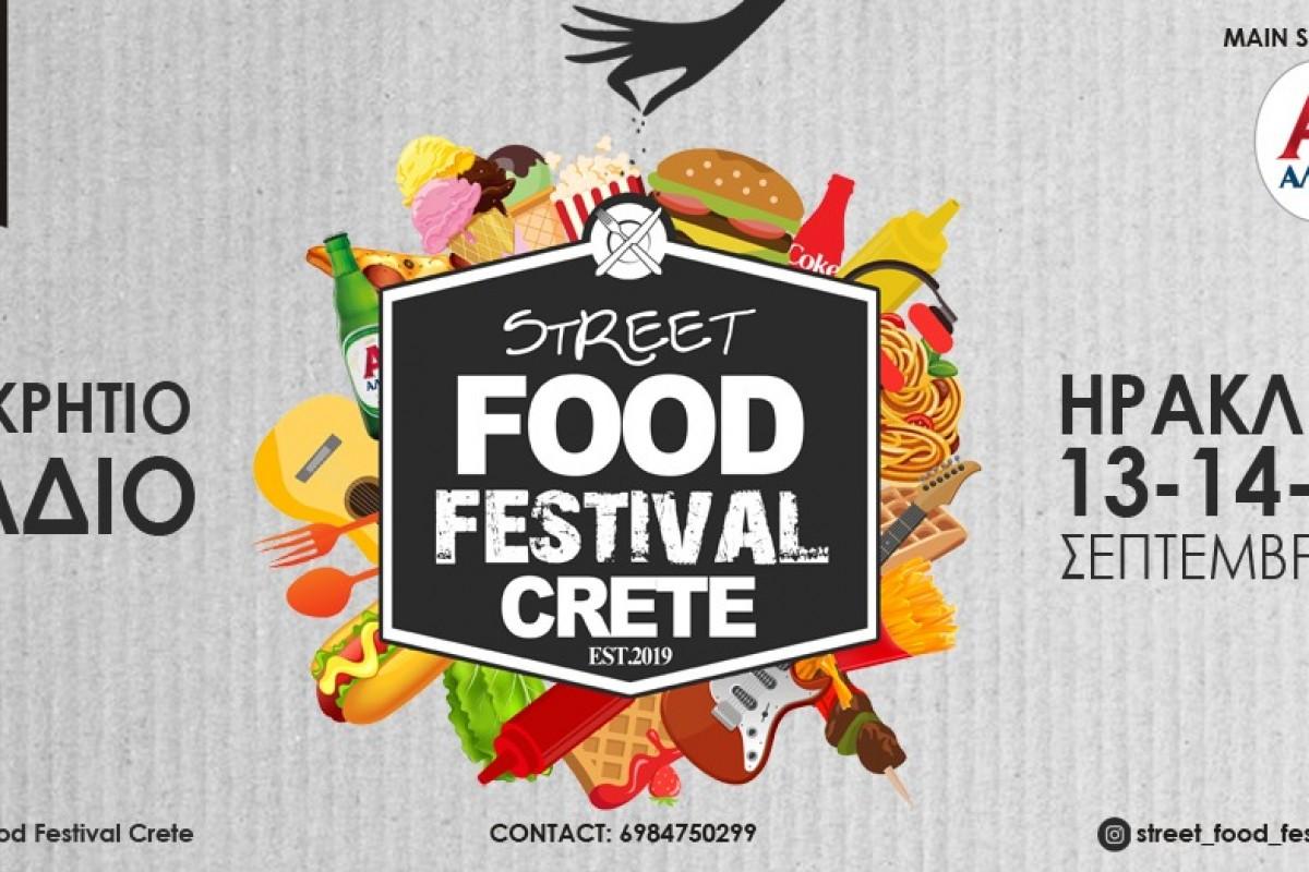 Street Food Festival Heraklion