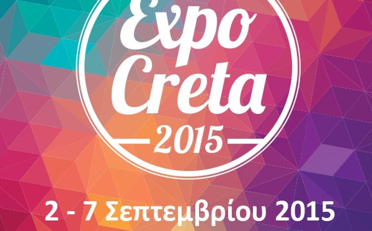 Expo Creta 2015