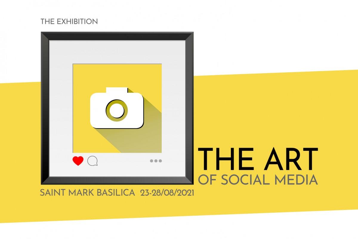 Διαγωνισμός/Έκθεση Φωτογραφίας The Art of Social Media 2021