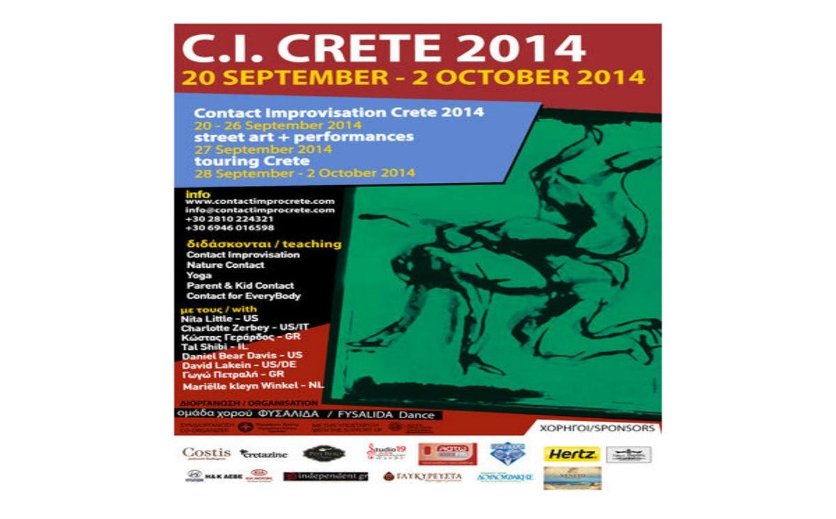 Contact Improvisation Crete 2014