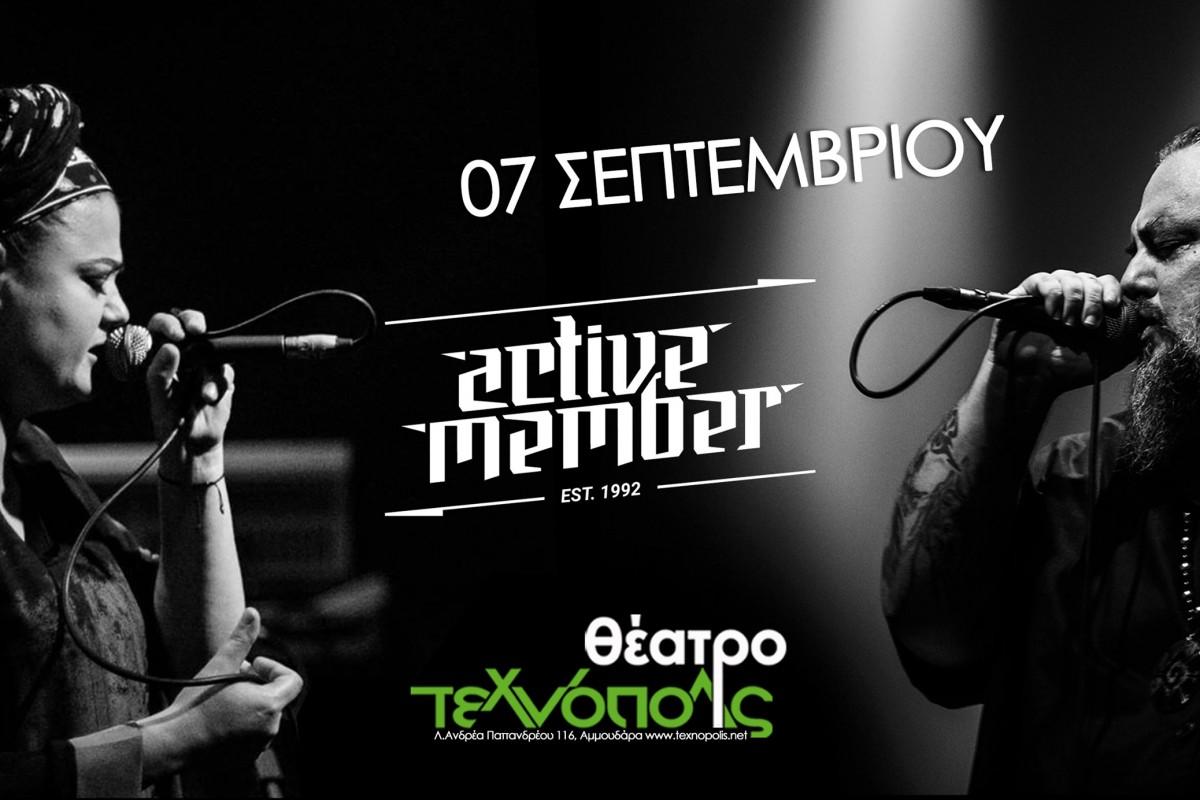 Συναυλια Active Member (Full Band) στο Θέατρο Τεχνόπολις