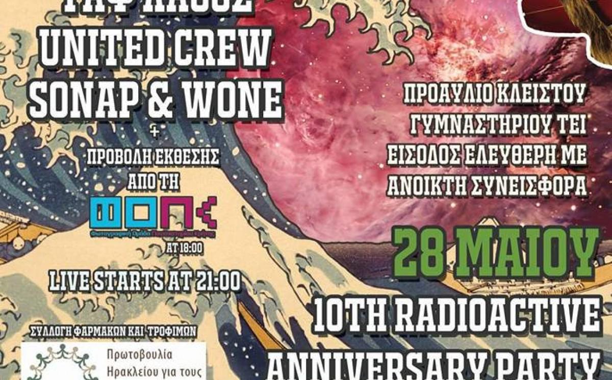 10ο Radioactive Festival